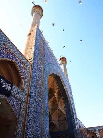 Esfahan | Iran