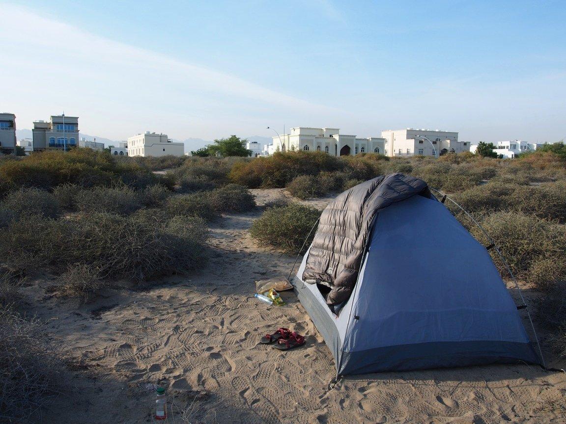 Nasz własny arabski dom - Maskat | Oman