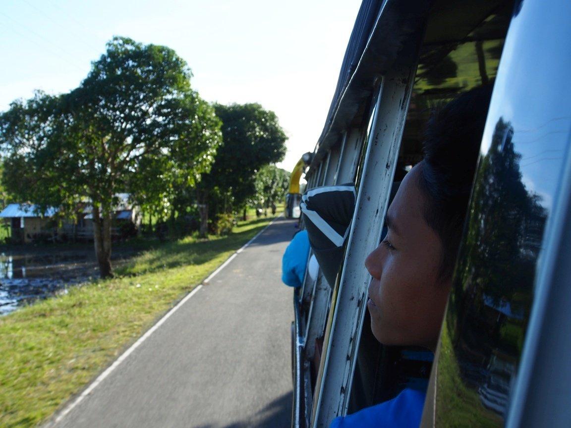 Ekspresem przez Filipiny | Bohol
