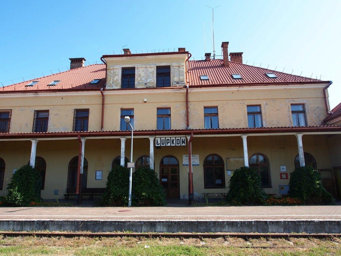 Stacja Stary Łupków